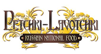 Petchki-Lavotchki