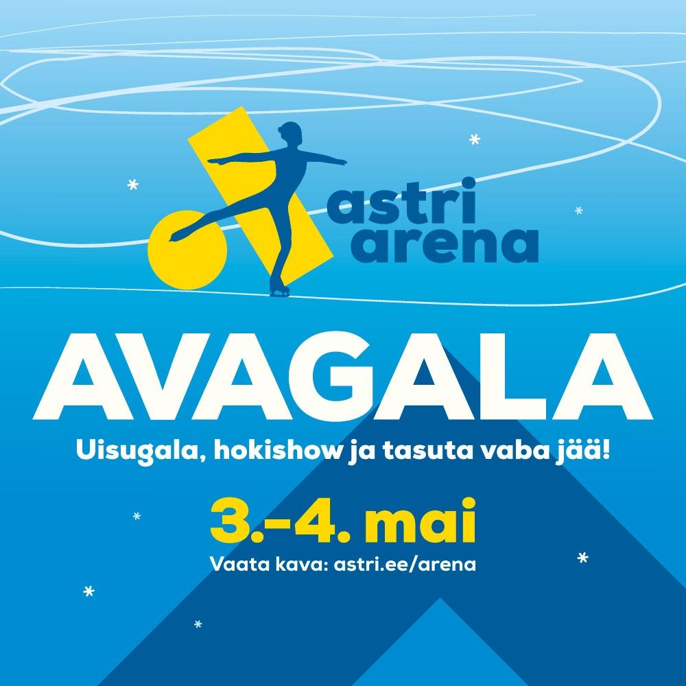 Astri Arena avagala - Astri Arena