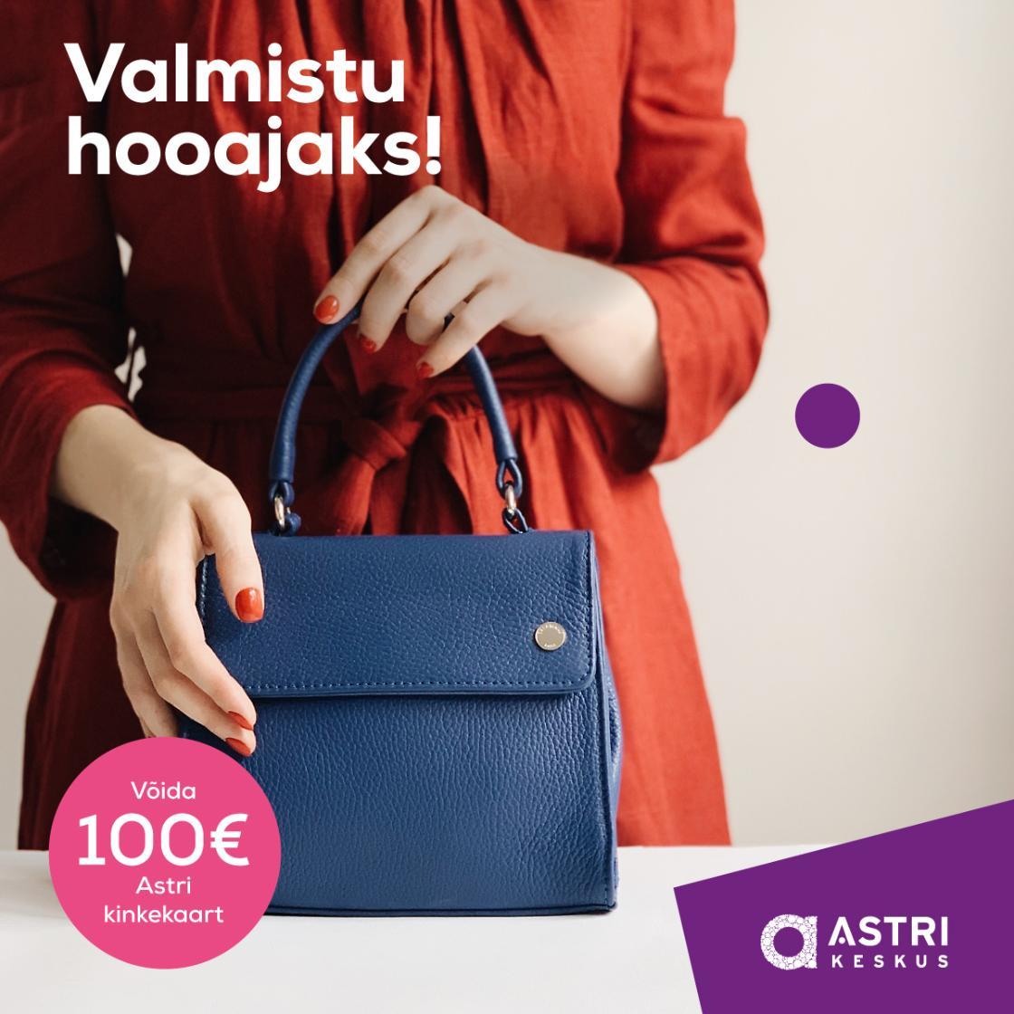 Ostle Astri Keskuses ja võida 100 € Astri kinkekaart