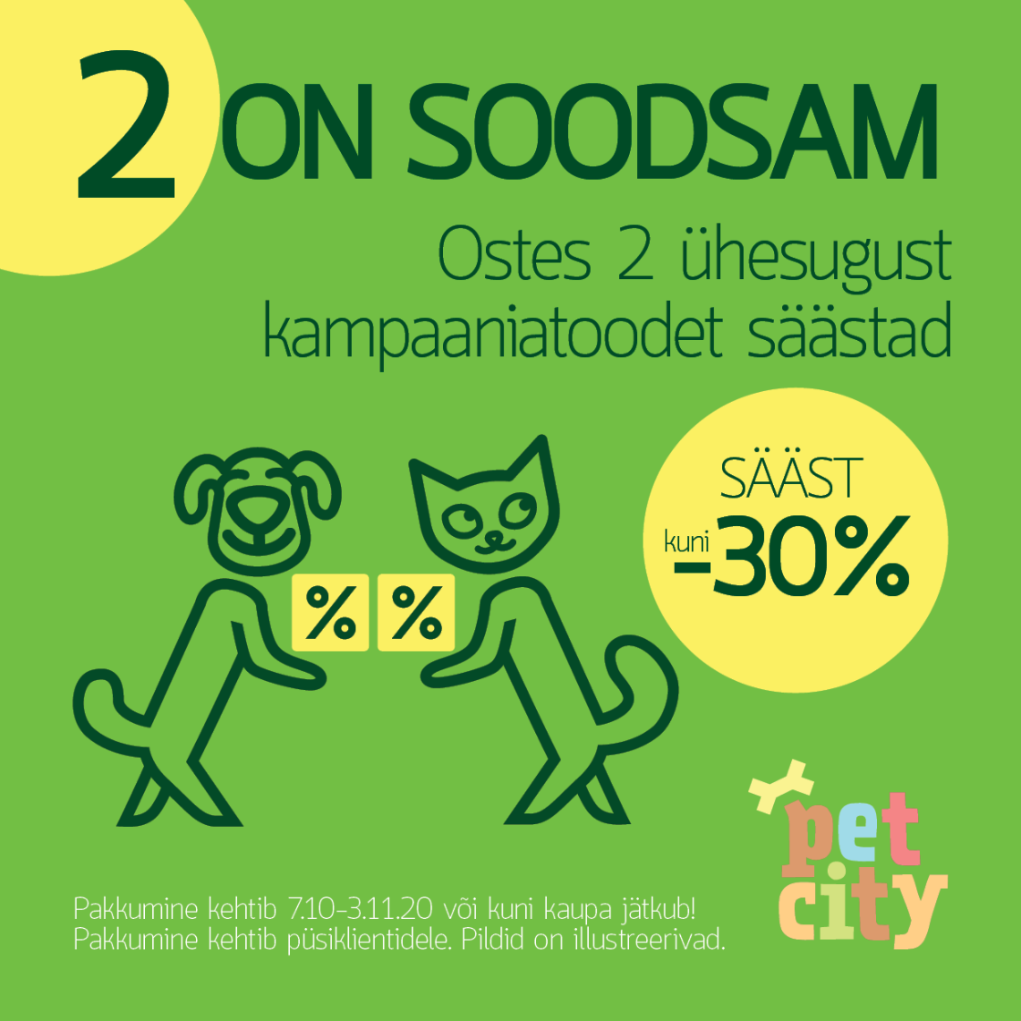 2 ON SOODSAM - PetCity
