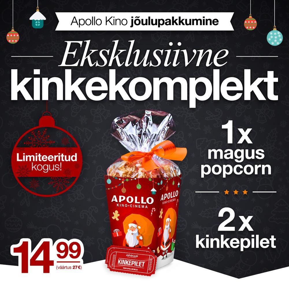 Apollo Kino jõulupakkumine - Apollo Kino