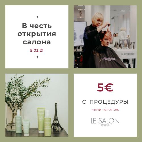 -5€ teenusest! - Le Salon