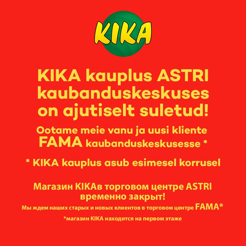 Магазин KIKA временно закрыт - KIKA