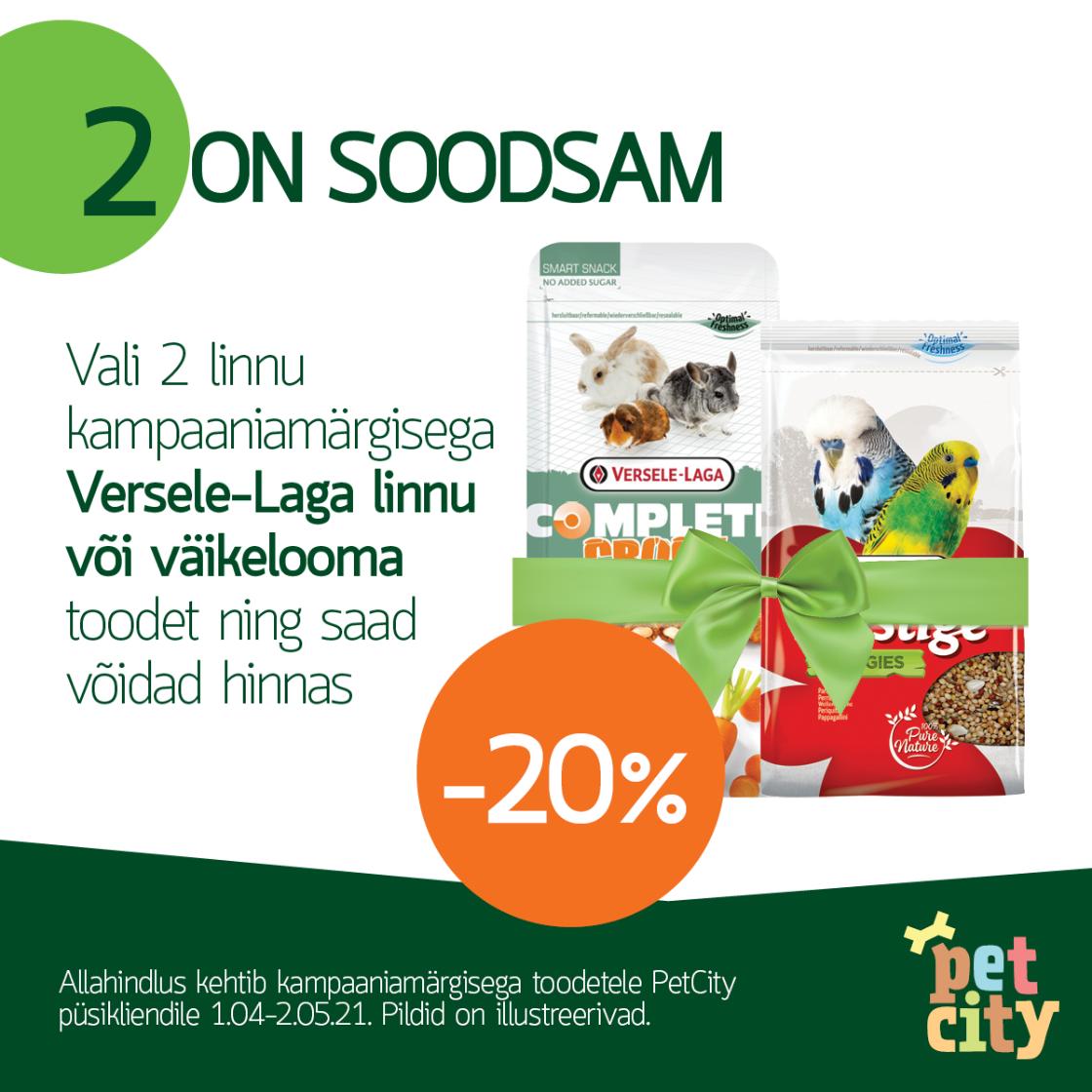 Versele-Laga lindudele ja väikeloomadele -20% - PetCity
