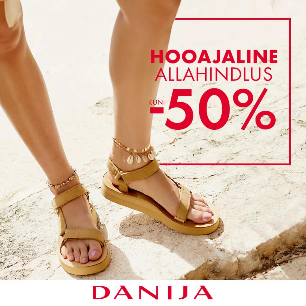 HOOAJALINE ALLAHINDLUS KUNI -50% - DANIJA