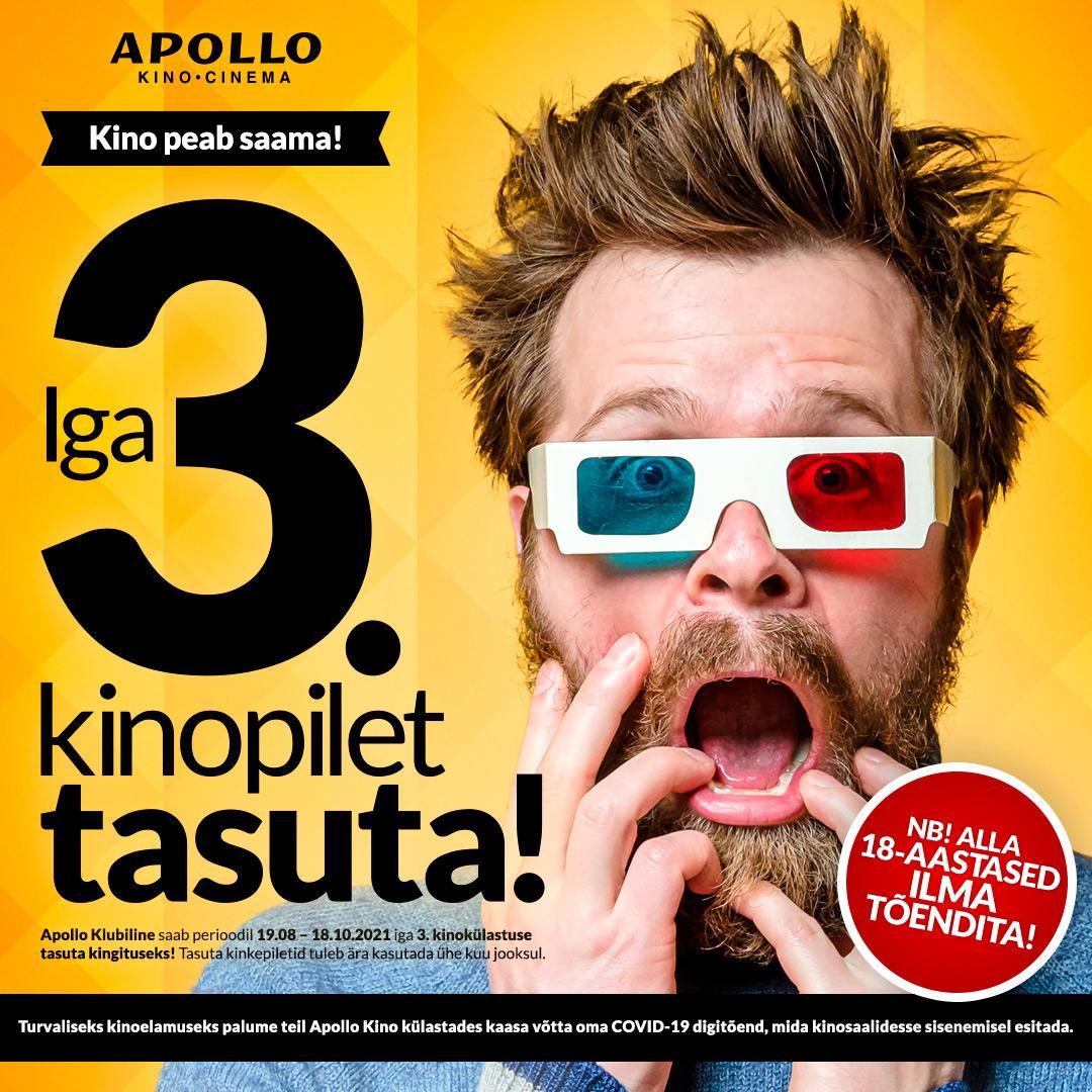 Apollo Kinos iga 3. kinopilet tasuta! - Apollo Kino