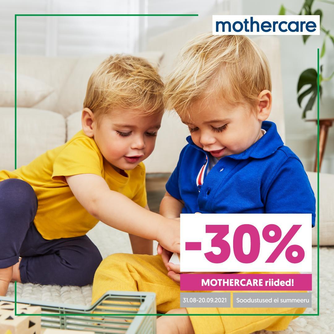 Mothercare riided -30% - KidZone